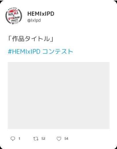 tweet画面